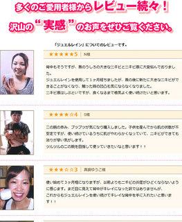 review_jwl2.jpg